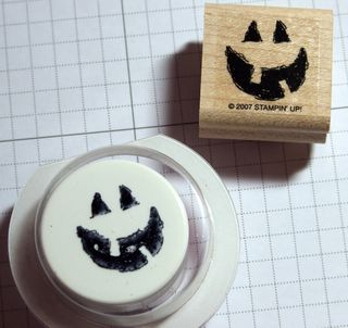 Treat cup stamped